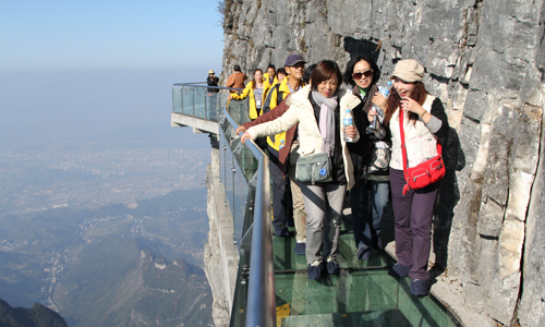 tianmen-skywalk
