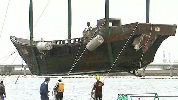 vaixells-fantasma-japo