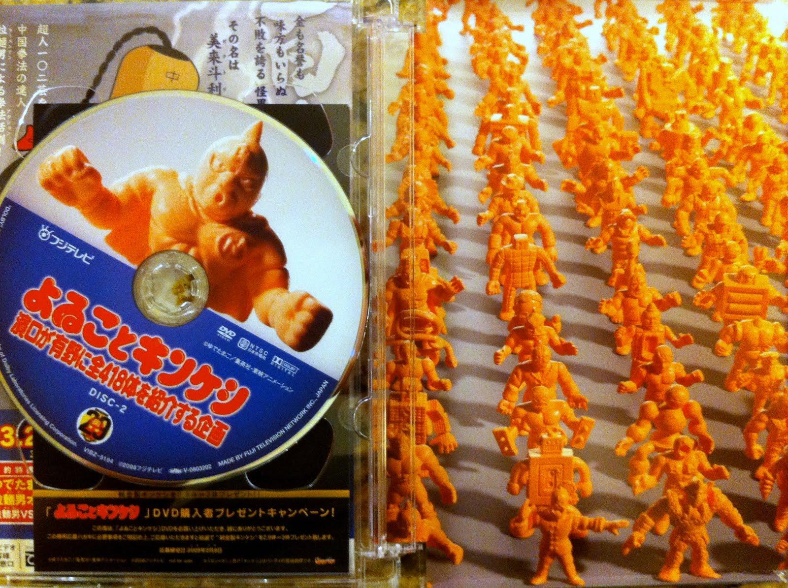 """La surrealista edición de coleccionista de """"Kinnikuman"""" en DVD"""